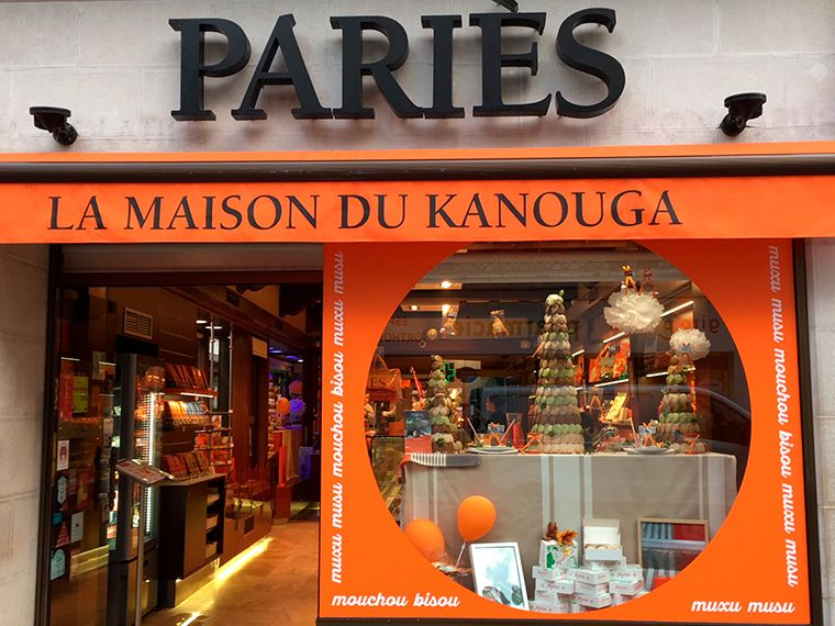 Boutique Pariès à Saint Jean de Luz